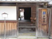 玄関(入口)