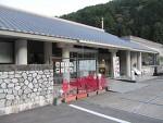 道の駅土佐和紙工芸村くらうどの「薬湯」