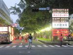 2012 高知よさこい祭り
