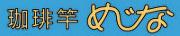 banasei.jpg