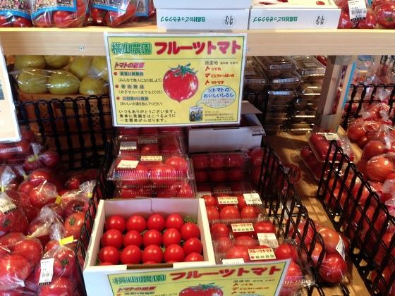 日高村・フルーツトマト
